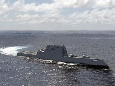 US Navy Launches Largest Destroyer Ever!